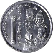 200 Escudos (Daimios of Omura) -  reverse