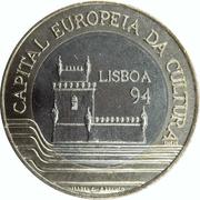 200 Escudos (European Culture Capital) -  reverse
