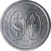 200 Escudos (Kingdom of Siam) -  reverse