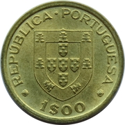 1 Escudo (Roller Hockey Championship) -  obverse