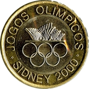 200 Escudos (Olympic Games) -  reverse