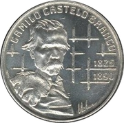 100 Escudos (Camilo Castelo Branco) -  reverse