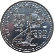 200 Escudos (Henrique o Navegador) -  obverse