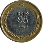 200 Escudos (Expo '98) -  reverse
