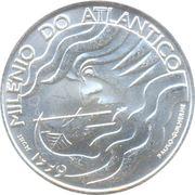 1000 Escudos (Atlantic Sailing) -  reverse