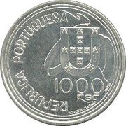 1000 Escudos (Treaty of Tordesillas) -  obverse