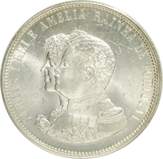 1000 Réis - Carlos I (Discovery of India) -  obverse