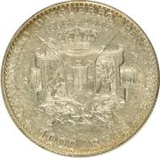 1000 Réis - Manuel II (Peninsular War) – reverse