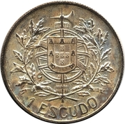 1 Escudo (5 October 1910) – reverse