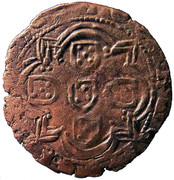 Real Branco - Duarte I (Porto mint) – reverse