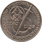 250 Escudos (Foundation of Portugal) -  reverse