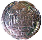 Real  - João III – reverse
