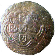Real Branco - Afonso V (Lisboa mint) – reverse