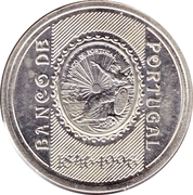 500 Escudos (Banco de Portugal) -  reverse