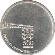 500 Escudos (Return of Macau to China) -  obverse