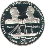 1000 Escudos (Oceanographic Expeditions; Proof issue) – reverse