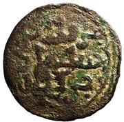 Ceitil - Manuel I (Group 4 - Without castle - Arabic lettering) -  obverse