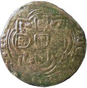 Real Branco - João I (Porto mint) – reverse