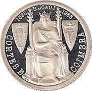 25 Escudos (Cortes de Coimbra; Silver) -  reverse