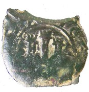Ceitil - João III (Group 7 - Castle with high wall, with or without door) – obverse