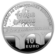 10 Euro (EU Membership of Portugal and Spain; proof issue) – reverse