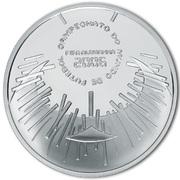 10 Euro (FIFA World Cup; .925 Silver) – reverse