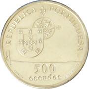 500 Escudos (Vasco da Gama Bridge) -  obverse