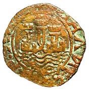 Ceitil - João III (Group 1 - Castle with complete  wall) – obverse