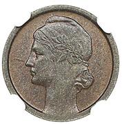 10 Centavos (Pattern) – reverse