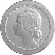 10 Centavos – obverse