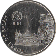 2½ Euro (World Heritage - Belém Tower) -  reverse