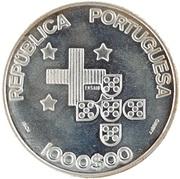 1000 Escudos (Gomes Eanes de Zurara; Pattern) – obverse