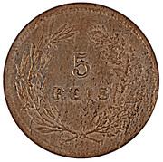 5 Réis (Pattern) – reverse