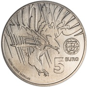 5 Euro (The Imperial Eagle) -  reverse