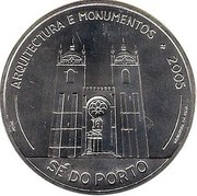 10 Euro (Cathedral of Porto) -  reverse