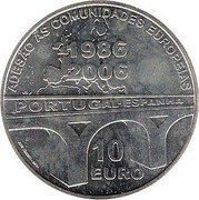 10 Euro (EU Membership of Portugal & Spain) – reverse