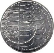 10 Euro (ISAF Sailing World Championship) – reverse