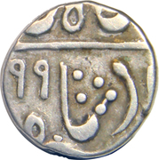 ½ Rupee - Sawant Singh (Partabgarh) – reverse