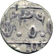 ½ Rupee - Shah Alam II [Dulep Singh] – obverse
