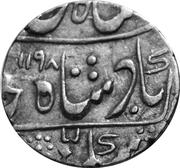 1 Rupee - Shah Alam II [Sawant Singh] (Devgadh mint) – obverse