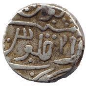 1 Rupee - Sawant Singh (1775-1825) – obverse