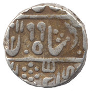 1 Rupee - Sawant Singh (1775-1825) – reverse