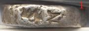 1 Rupee - Sawant Singh (1775-1825) -  obverse