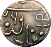 ¼ Rupee - Dulep Singh (Partabgarh) – obverse