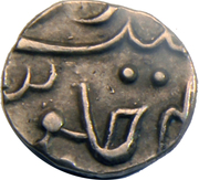 ¼ Rupee - Dulep Singh (Partabgarh) – reverse