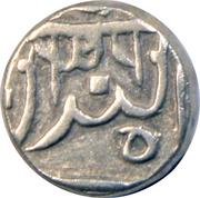 ½ Rupee - Dulep Singh (PRATAPGARH) – obverse
