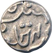 ½ Rupee - Dulep Singh (PRATAPGARH) – reverse