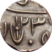 ¼ Rupee - Shah Alam II [Dulep Singh] – obverse