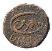1 Paisa - Udaya Singh (VS1921-1947 / 1864-1890AD) – reverse