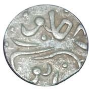 1 Rupee of Dulep Singh - Devagarh mint – reverse